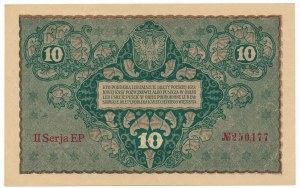 10 marek 1919 - II Serja CP