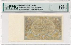 10 złotych 1929 - FV - PMG 64 EPQ