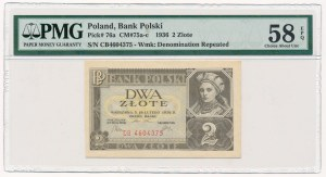 2 złote 1936 - CB - PMG 58 EPQ