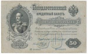 Rosja - 50 rubli 1899 - Konshin -