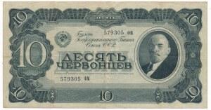 Russia - 10 Chervontsa 1937