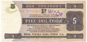 Pewex Bon Towarowy 5 dolarów 1979 WZÓR HE 0000000