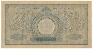 250.000 marek 1923 - CG - rzadsza wąska numeracja