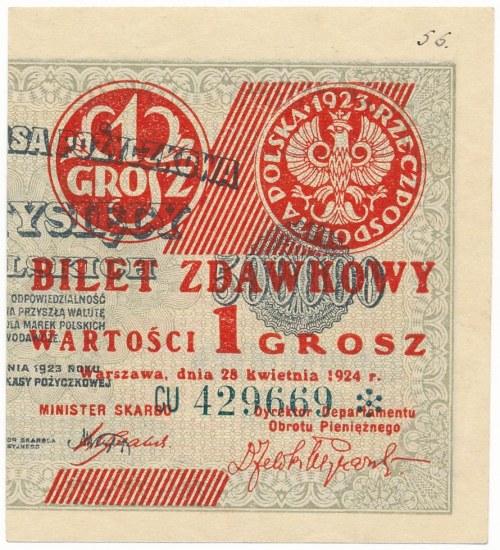1 grosz 1924 - CU ❉ - prawa połowa