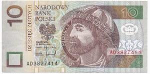 10 złotych 1994 - AD - rzadka seria