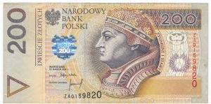 200 złotych 1994 - ZA - seria zastępcza TDLR