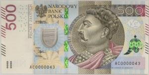 500 złotych 2016 - AC 0000043 - NISKI NUMER
