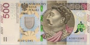 500 złotych 2016 - AC 0012345 - NUMER KOLEJNY