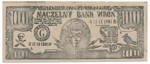 Solidarność, Naczelny Bank Wron, 100 Jaruzelów - rzadka