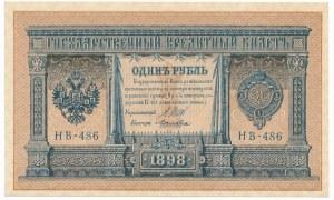 Rosja, 1 rubel 1898 Shipov
