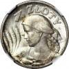 1 złoty 1925 Żniwiarka (Londyn), wyśmienita