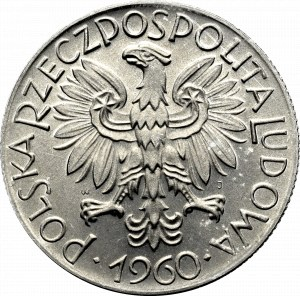 Peoples Republic of Poland, 5 zloty 1960 Fisherman