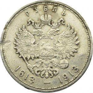 Russia, Nicholas II, Rouble 1913 - 300 years of Romanov dynasty
