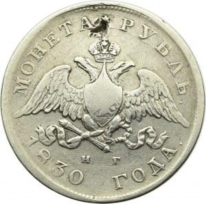 Russia, Nicholas I, Rouble 1830