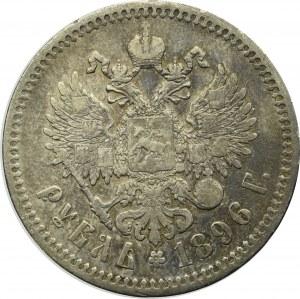 Russia, Nicholas II, Rouble 1896