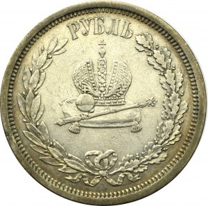 Russia, Alexander III, Rouble 1883