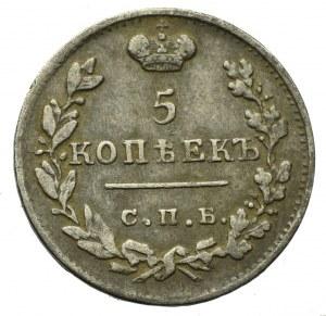 Russia, Alexander I, 5 kopecks 1824