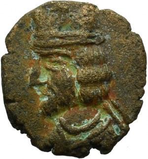 Królestwo Persis, Hemidrachma brązowa