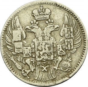 Russia, Nicholas I, 5 kopecks 1835
