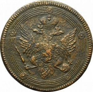 Russia, Alexander I, 5 kopecks 1805