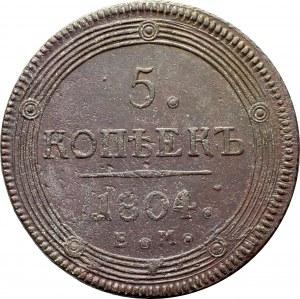Russia, Alexander I, 5 kopecks 1804