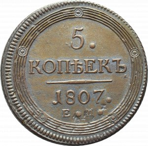 Russia, Alexander I, 5 kopecks 1807