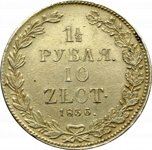 Poland under Russia, Nicholas I, 1-1/2 rouble=10 zloty 1836