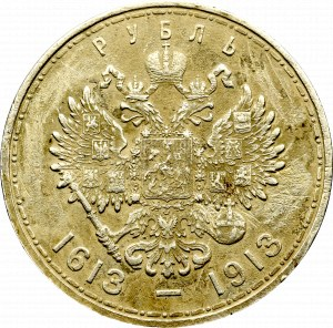 Russia, Nicholas II, Rouble 1913 300 years of the Romanov dynasty