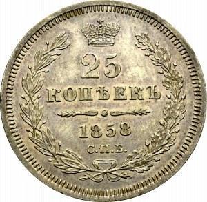 Russia, Alexander II, 25 kopecks 1858