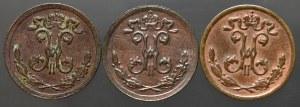 Russia, Nikola II, set 1/4 kopecks 1896-1910 (3pcs)