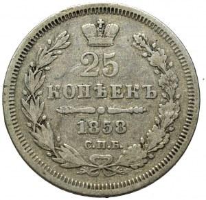Russia, Alexander II, 25 kopecks 1858 ФБ, Petersburg