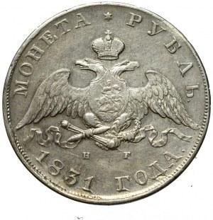 Russia, Nicholas I, Rouble 1831 НГ