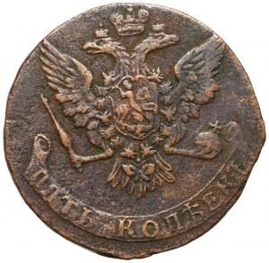Russia, Elisabeth, 5 kopecks 1759