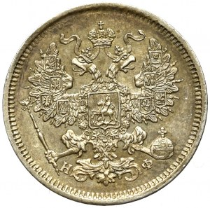 Russia, Alexander II, 20 kopecks 1865 НФ