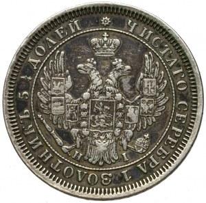 Russia, Nicholas I, 25 kopeks 1855