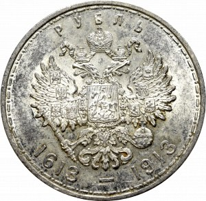 Russia, Nicholas II, Rouble 1913 300 years of Romanov dynasty