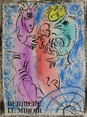 """Marc Chagall (1887-1985), Okładka """"Derriére le Miroir""""(no.132, 1962, Mourlot #355)"""