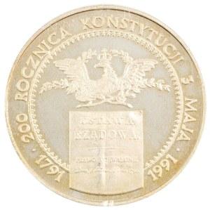 200 000 zł, 200. Rocznica Konstytucji 3 Maja, 1991