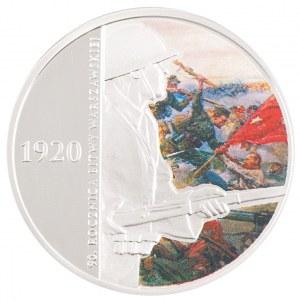 20 zł, 90. Rocznica Bitwy Warszawskiej, 2010