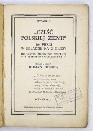 HEISING Roman -