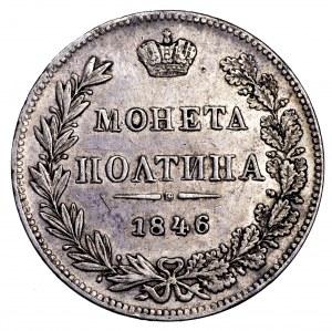 Zabór Rosyjski, Mikołaj I, połtina 1846 MW, Warszawa - z błędem