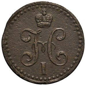 Rosja, Mikołaj I, 1/2 kopiejki 1841, Izhora