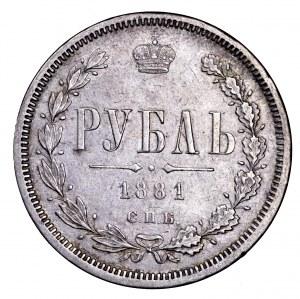 Rosja, Aleksander II, rubel 1881 NF - rzadki