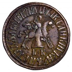 Rosja, Piotr I, kopiejka 1711 BK - rzadka, ładna