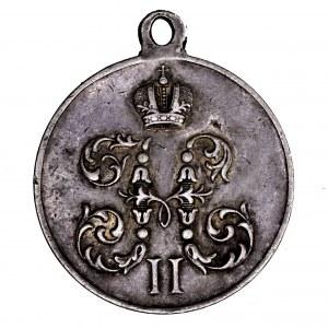 Rosja, Mikołaj II, Medal za marsz na Chiny 1900-1901, srebro