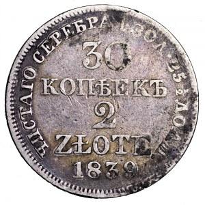 Zabór Rosyjski, 30 kopiejek/2 złote 1839 MW, Warszawa
