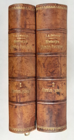 Święcki, Historya literatury żydowskiej, komplet 1902-1903