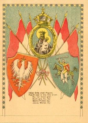 Ozdobny papier listowy, Obok Orła znak Pogoni