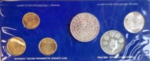 Argentina 20-3000 Pesos 1977 World Cup Football Championship 1978. 20&50&100&1000& 2000&3000 Pesos...