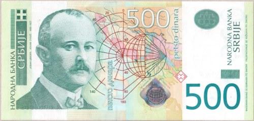 Serbia 500 Dinara 2004 Banknote. Jovan Cvijic. P.59...